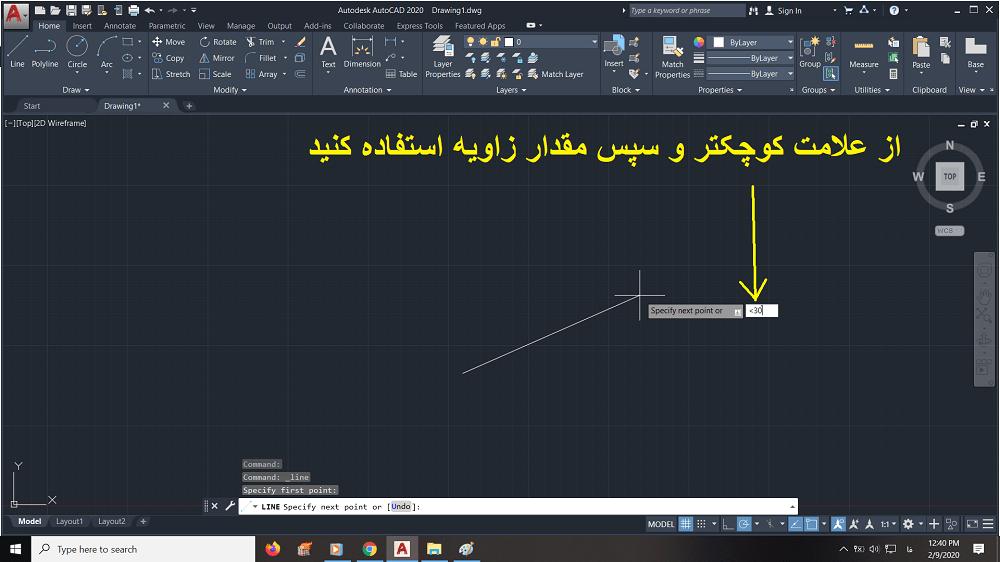 رسم خط با زاویه در اتوکد