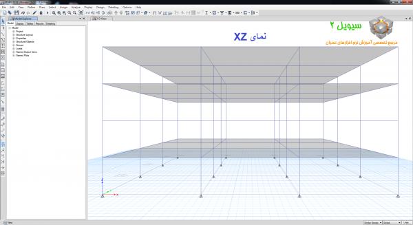 نمای سه بعدی در نرم افزار ایتبس