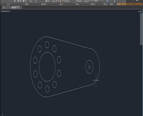 تیکه تیکه کردن شکل در اتوکد