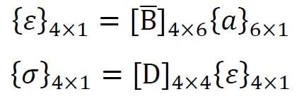 مرتبه ماتریس های تنش و کرنش برای تحلیل تقارن محوری
