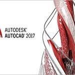 اموزش autocad، محیط نرم افزار